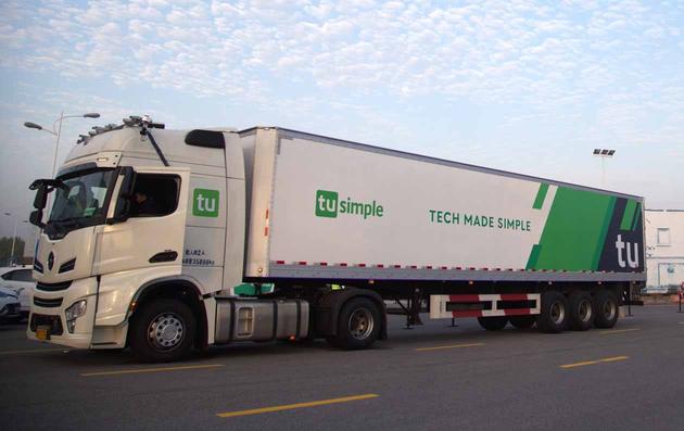 自动驾驶第一股来了!图森未来市值突破87亿美元
