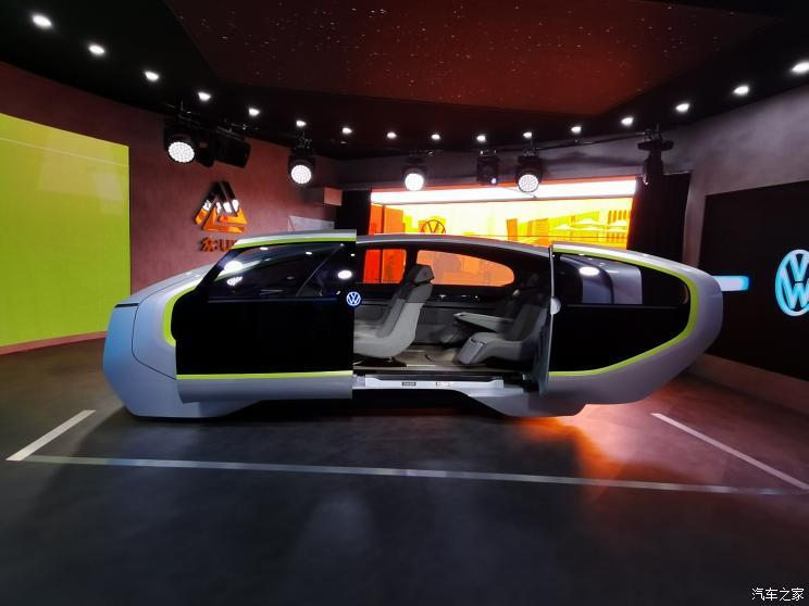 未来原型座舱的定义 大众发布众:UX